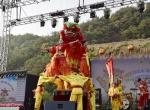 临海市非物质文化遗产艺术团赴国际友城韩国横城郡演出 - 外事侨务办