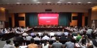 推进传统媒体和新兴媒体深度融合 国内首个省级新媒体专业委员会在浙江成立 - Qz828.Com
