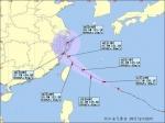 """台风""""泰利""""未来96小时路径概率预报图。 浙江天气网提供 - 浙江新闻网"""