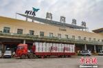 图为:航空货站。萧山机场供图 - 浙江新闻网