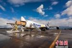 图为:首航货机。萧山机场供图 - 浙江新闻网