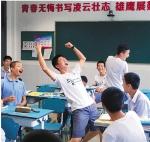教室里清一色都是身材爆好的男生。 - 浙江新闻网