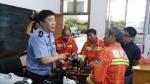 宁波市林业局为杨湖村量身打造森林消防队伍 - 林业厅