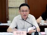 省纪委副书记、省监委副主任罗悦明 到省国资委调研 - 国资委