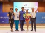 衢州美女周孟佳在第十三届全国学生运动会中斩获女子单人操金牌 - 省体育局