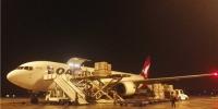 图为首架澳洲全货机抵达宁波空港。张静 - 浙江新闻网