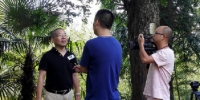 金华市联合媒体加强自然保护区宣传 - 林业厅