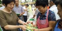 龙湾区开展森林消防宣传活动 - 林业厅