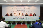 已过而立的杭马要办一届接地气的比赛 - 省体育局