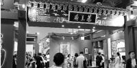 文博会开幕 三大国家级博物馆首次共同参展 - 浙江新闻网