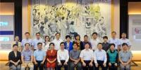 中国社区建设展示中心管理委员会第五次会议在杭州召开 - 民政厅