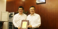 农工党浙江省委会红十字同心帮扶救助基金在杭成立 - 红十字会