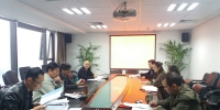 省文化艺术研究院党支部学习十九大报告和《中国共产党章程(修正案)》 - 文化厅
