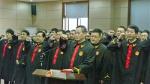 寻歌而来——浙江省临海市人民法院林朝晖的如歌人生 - 法院