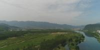 桐庐县再添一个湿地公园——萝卜洲省级湿地公园 - 林业厅