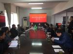 松阳县森林消防办重视乡镇护林员队伍建设工作 - 林业厅