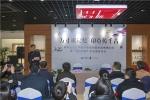 浙江邮政与西泠印社合作,共同传播邮印文化 - 邮政网站