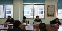 """九龙山保护区管理局召开2017年度""""一报告两评议""""工作会议 - 林业厅"""
