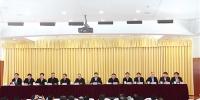 全国国土资源系统党风廉政建设工作视频会议召开 - 国土资源厅