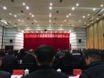 乐清市农林局参加乐清市直机关党组织述评 - 林业厅