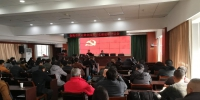 临海市农林局召开基层党建述职评议会 - 林业厅