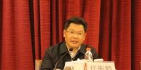 浙江省妇联十三届八次执委(扩大)会议召开 - 妇联