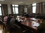 莲都区林业局召开2017年度领导班子民主生活会 - 林业厅