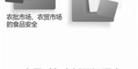 杭州人已预订年夜饭17665桌 十大重点引关注 - 浙江新闻网