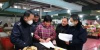 图为杭州市市场监管局对农贸市场周边及重点区域进行巡查 杭州市市场监管局供图 - 浙江新闻网