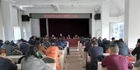 泰顺县林业局召开全体干部职工大会 - 林业厅