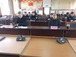松阳县组织收看市森林消防工作视频会议 - 林业厅