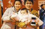 从温岭赶回老家的秦先生夫妻,抱着8个月大的宝宝。 杭州文广集团融媒体中心提供 - 浙江网