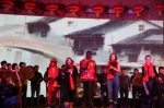 """青田山口""""国际村晚""""开演 海内外华人共庆中国年 - 文化厅"""