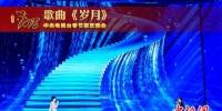 王菲、那英同台合唱。图片来源:央视 - 浙江新闻网