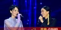 王菲、那英同台合唱。 图片来源:央视 - 浙江网