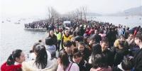 春节期间西湖边游客人山人海 - 浙江新闻网