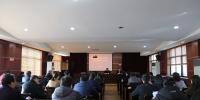 安吉县林业局党总支召开2017年度组织生活会 - 林业厅