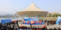 """我厅在仙居举办""""世界水日""""""""中国水周""""主题宣传活动 - 水利厅"""