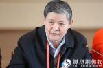 迈进新时代:南传佛教工作会在云南临沧召开 - 佛教在线