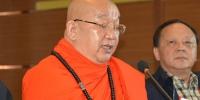 帕松列龙庄勐:中国南传佛教要坚持中国化方向 - 佛教在线