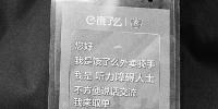 """24名""""无声""""骑手杭州送外卖 遇到他们多包涵 - 浙江新闻网"""