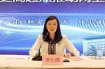 全国妇联系统网络及新媒体工作专题培训班开班仪式在嘉兴乌镇举行 - 妇联