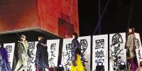 5月24日晚,中国美术学院毕业创作展示周在其象山校区中国国际设计博物馆前拉开帷幕。 本报记者 魏志阳 摄 - 浙江新闻网