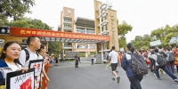 杭州市初中毕业升学文化考试在全市22个考点开考。记者 李忠 摄 - 浙江新闻网