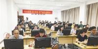 2018中考阅卷昨启动 23日可查询中考成绩 - 浙江新闻网