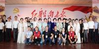 """省文化厅举办""""红船向未来""""——迎""""七一""""声乐专场音乐会 - 文化厅"""