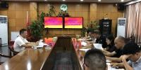 鹿城区委农办(农林水利局)召开班子成员专题会议传达学习重要文件精神 - 林业厅