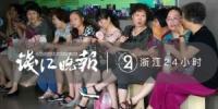 """""""杭州再美,我也不想呆在这!""""三伏天里的少年宫,每个家长都让人唏嘘 - 杭州网"""