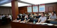 浙江省红十字组织专题党课学习《共产党宣言》 - 红十字会