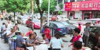 瑞安市分公司湖岭支局红马甲爱心早餐铺准时开张 - 邮政网站